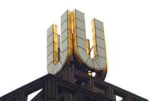 U_Signet_Turm